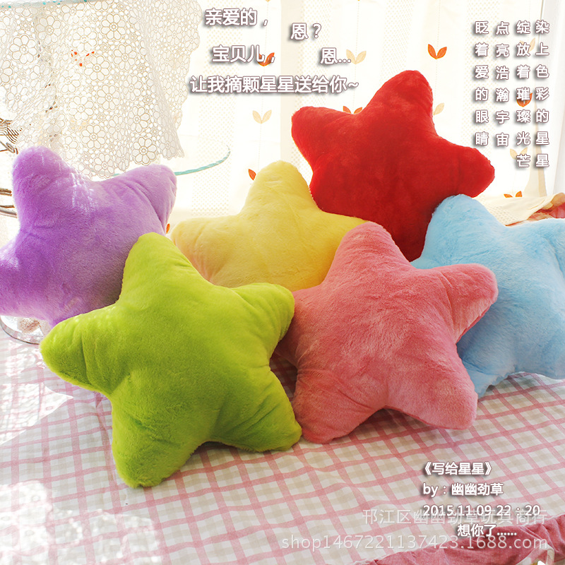 Soft Candy-Colored Pillow for Home Use