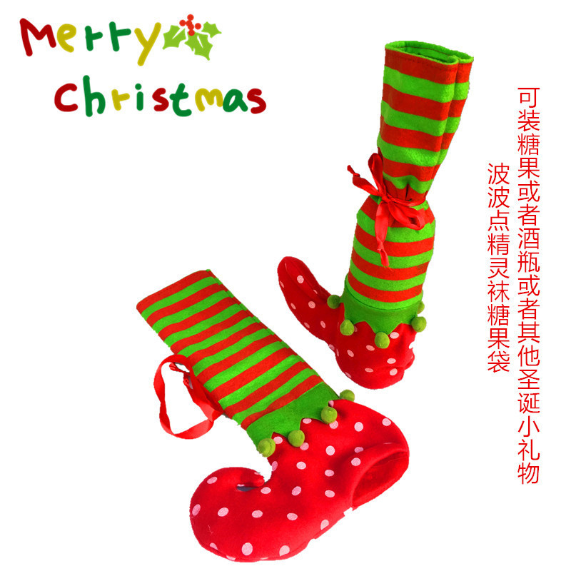 Cute Striped and Polka Dots Elf Socks Wine Bottle Bag for Protection