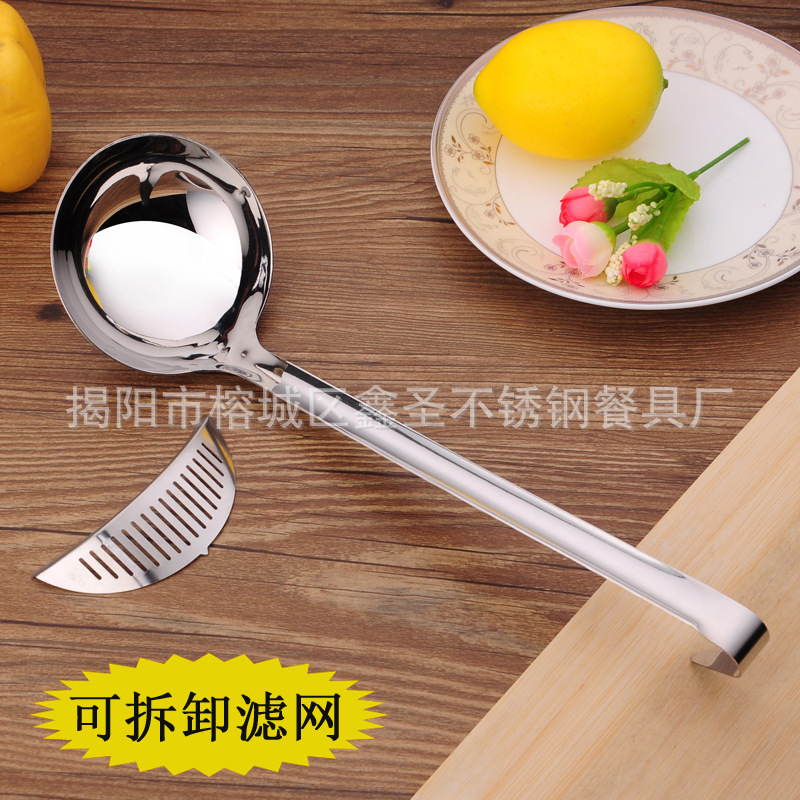Multifunctional Stainless Steel Ladle for Fine Dishes