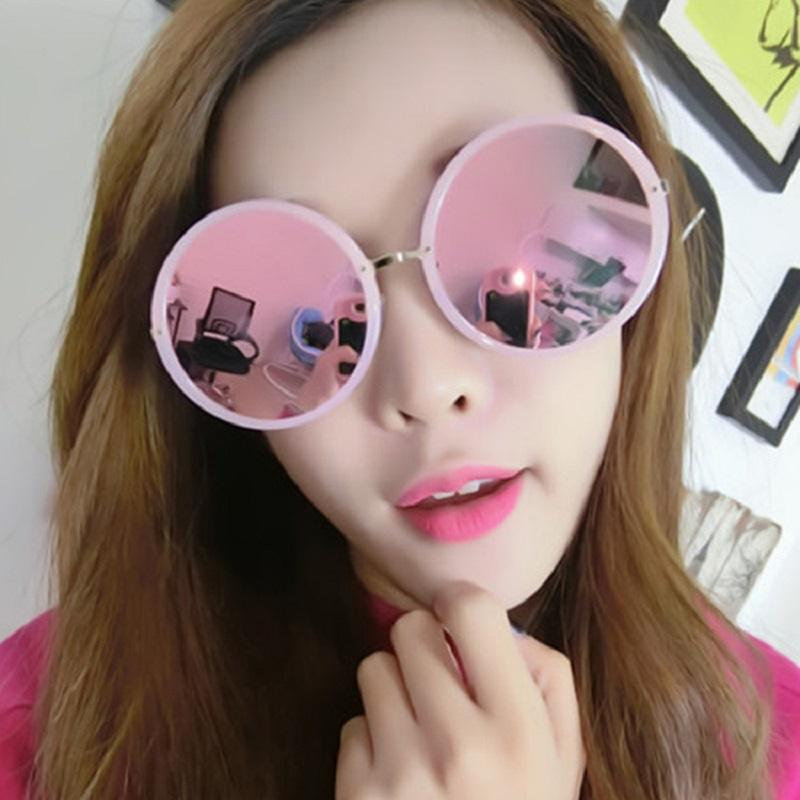 All Out Round Sunglasses
