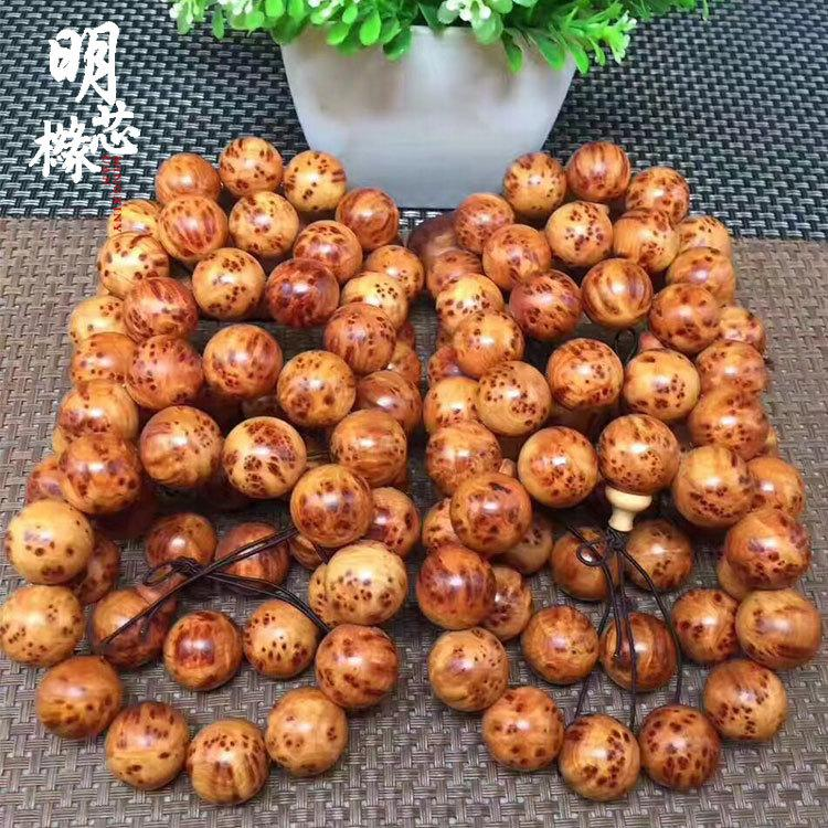 Wellness Buddhist Natural Wood Bead Bracelet