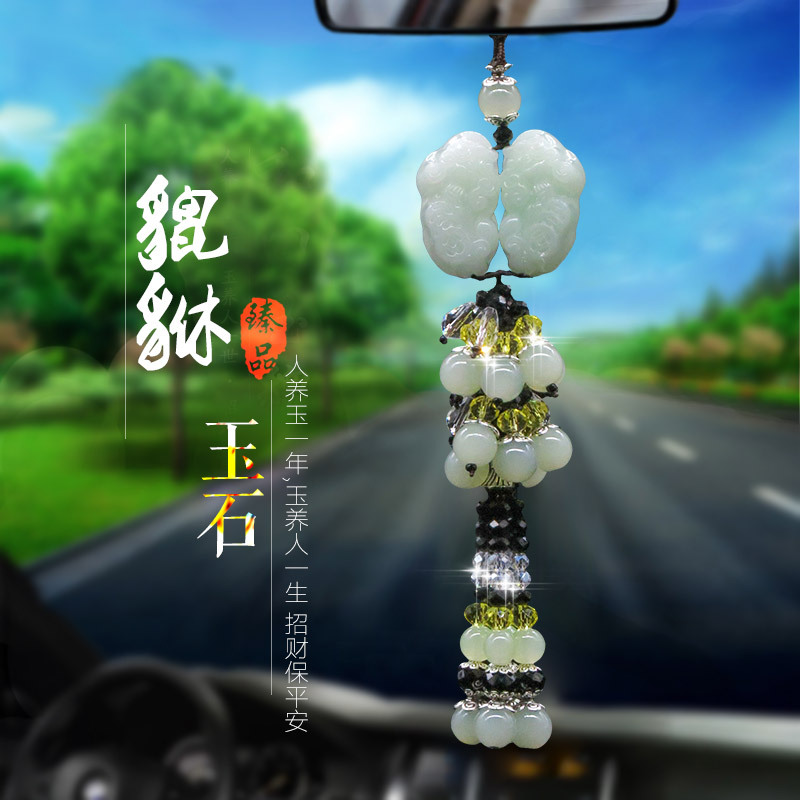 Dangly Beaded Crystal Car Pendant for Car Decorations