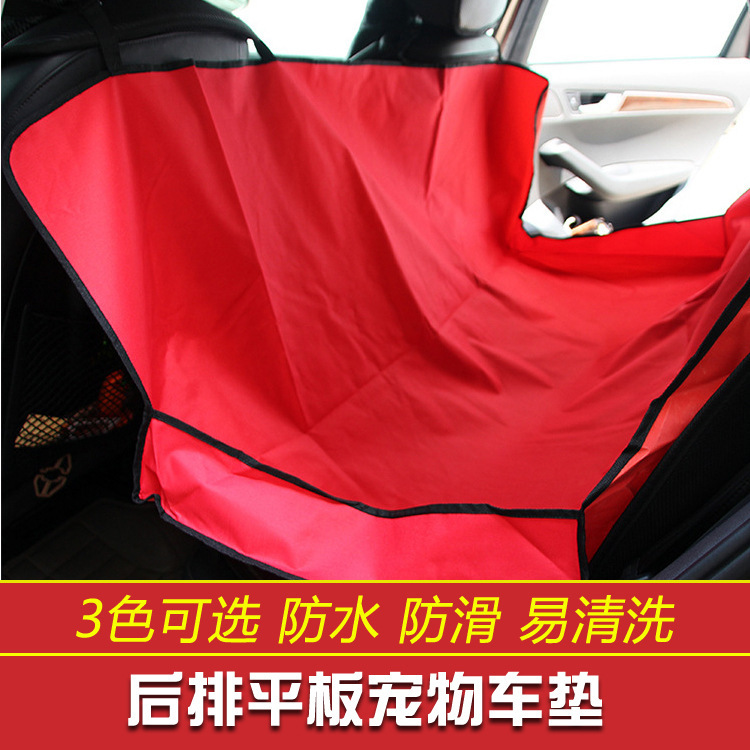 Heat-Resistant Oxford Cloth Car Mat for Cool Car Seats Even in Open Parking Spaces