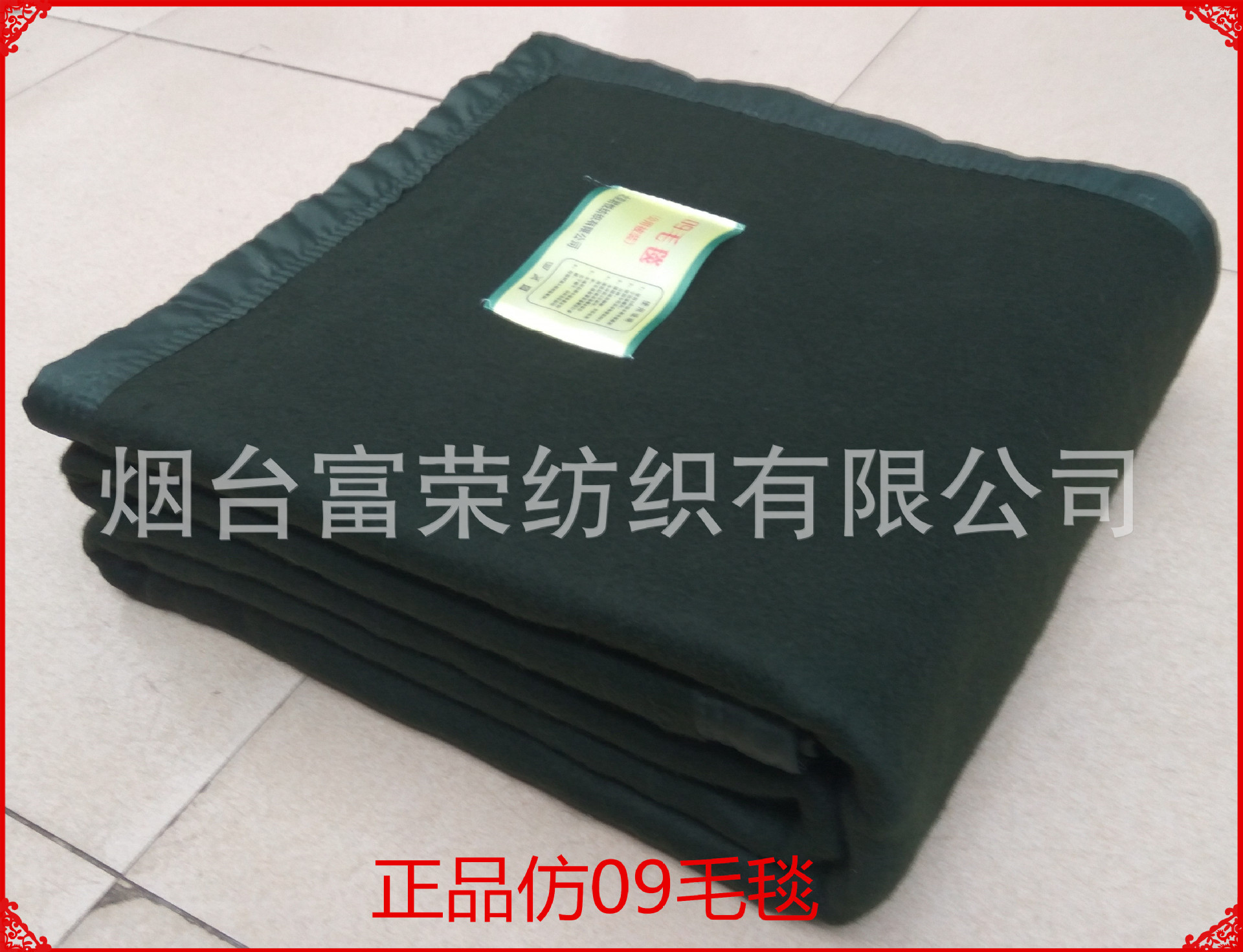 Deep Green Blanket for Students' Dorms
