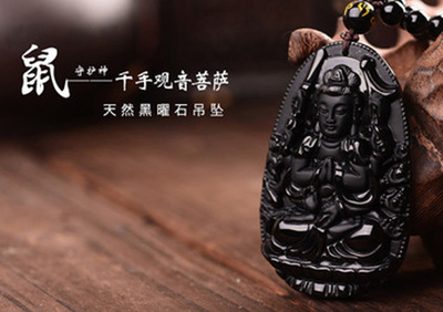 Black Buddha Pendant Necklace for Believers