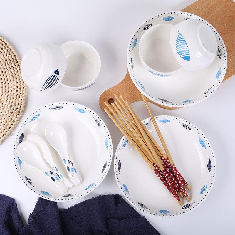 White with Fishes 8-piece Dinnerware Set