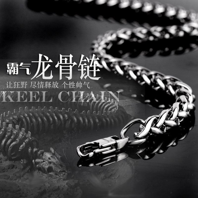 Titanium Steel Turnbuckle Chain Necklace for Casual Walks