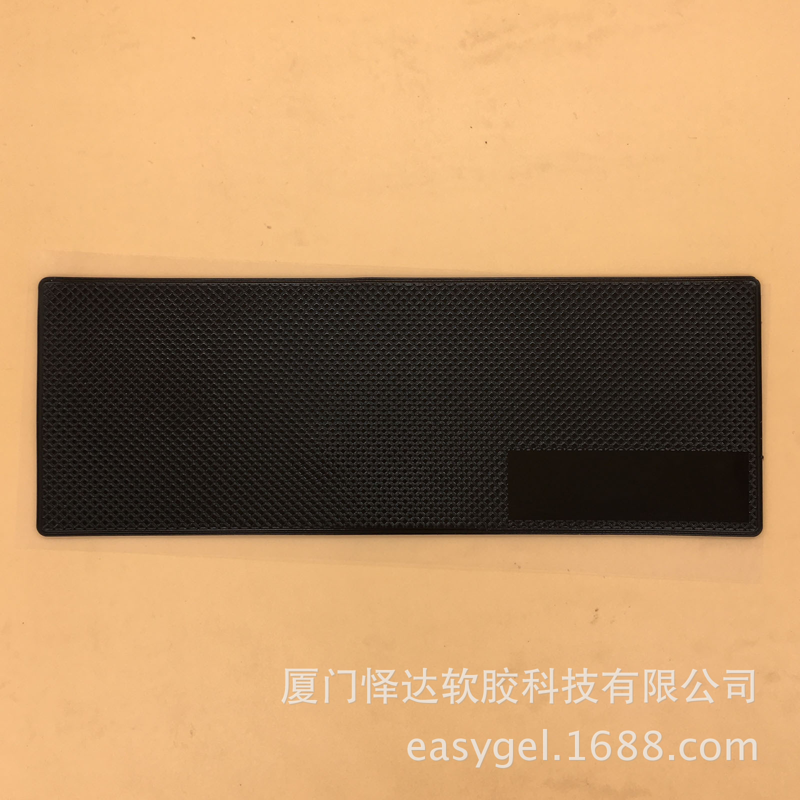 Convenient Solid-Colored Mat with Anti-Slip Feature for Car Interiors
