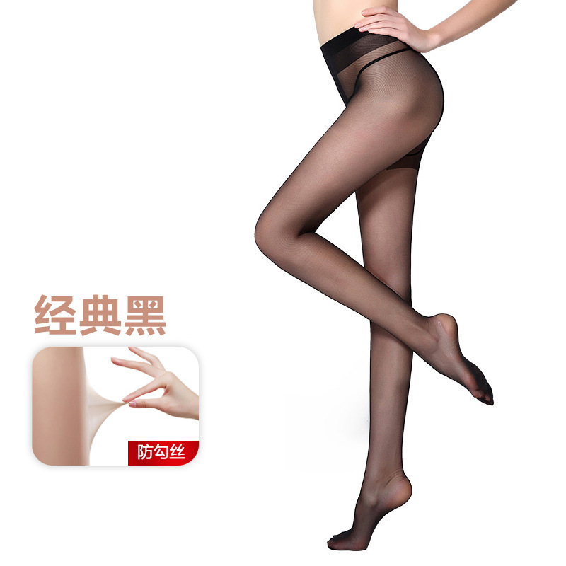 Anti-Snagging Ultra Thin Stockings for Women's Everyday Work Wear