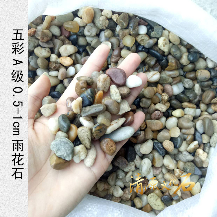 Andri Neutral Color Stones