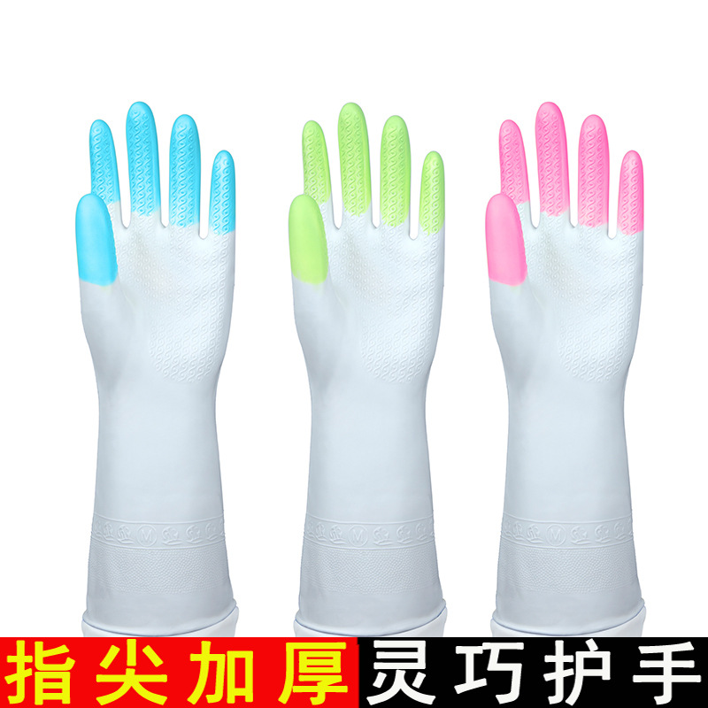 Thick PVC Gloves for Household Use