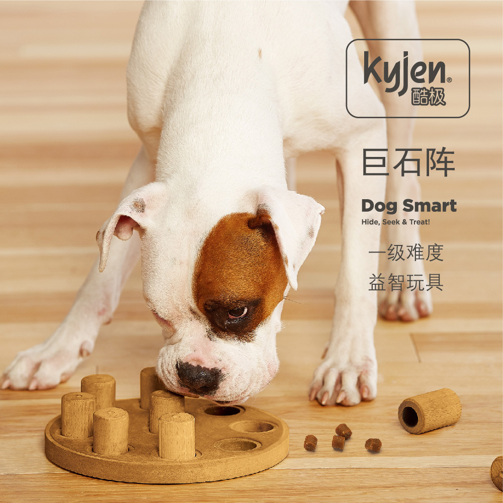 Cute Pet Toy for Smart Pet Toys