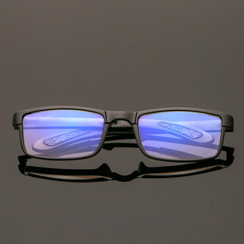 Retro Square Foldable Eyeglasses