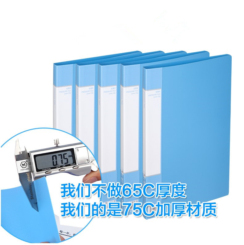 Thick Blue File Folder for Organizing Business Records and Reports