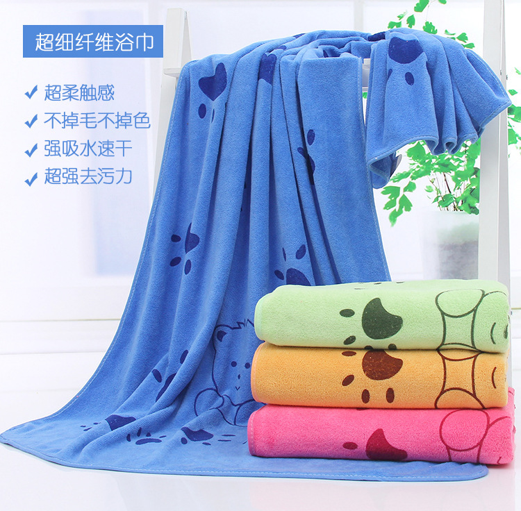Adorable High-Quality Patterned Towel for Comfortable Baths