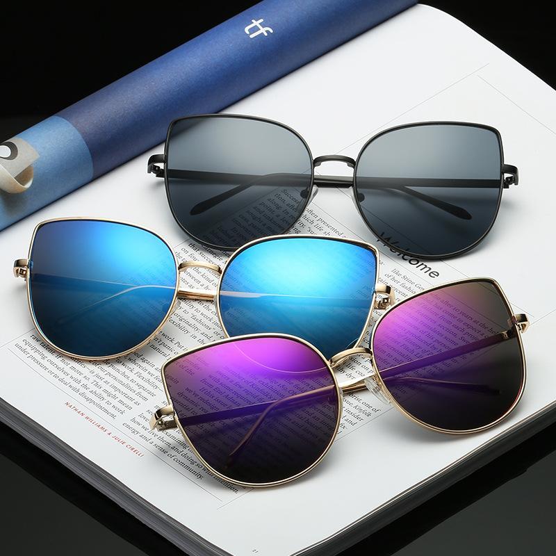 Metal Big Frame Sunglasses