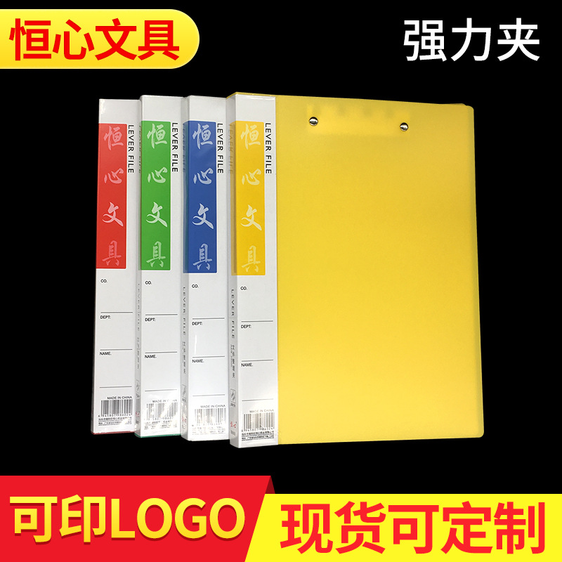 Vibrant Thick Plastic Folder with Clip for Organizing Paperwork