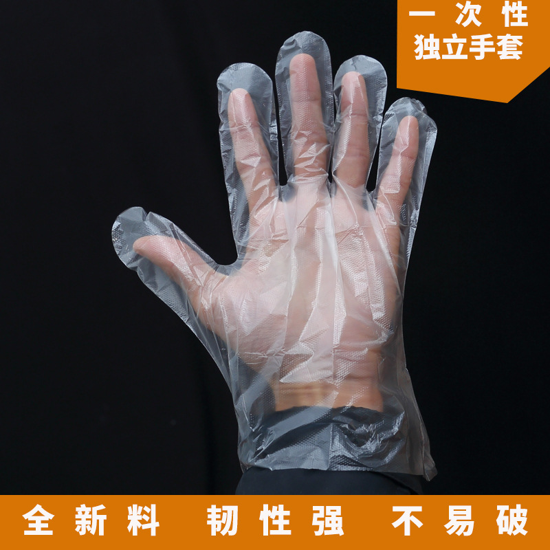Easy-To-Carry Disposable Transparent Plastic Gloves for Catering Services and Beauty Salon Uses