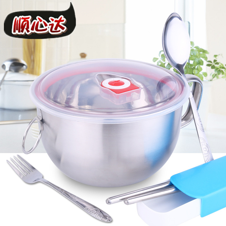 Solid Stainless Steel Bowl with Handle for Soups