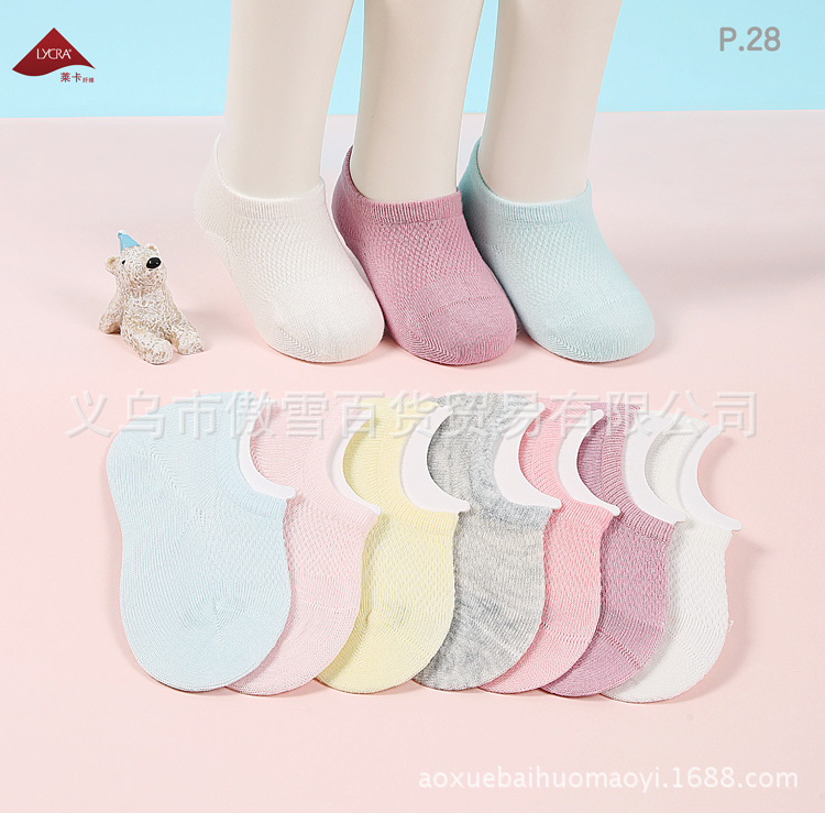 Breathable Cotton Sock for Toddler's Wear