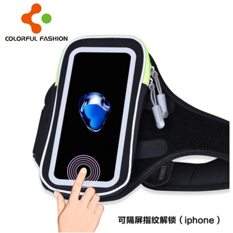 Trendy Mobile Phone Arm Bag for Early Morning Jogs