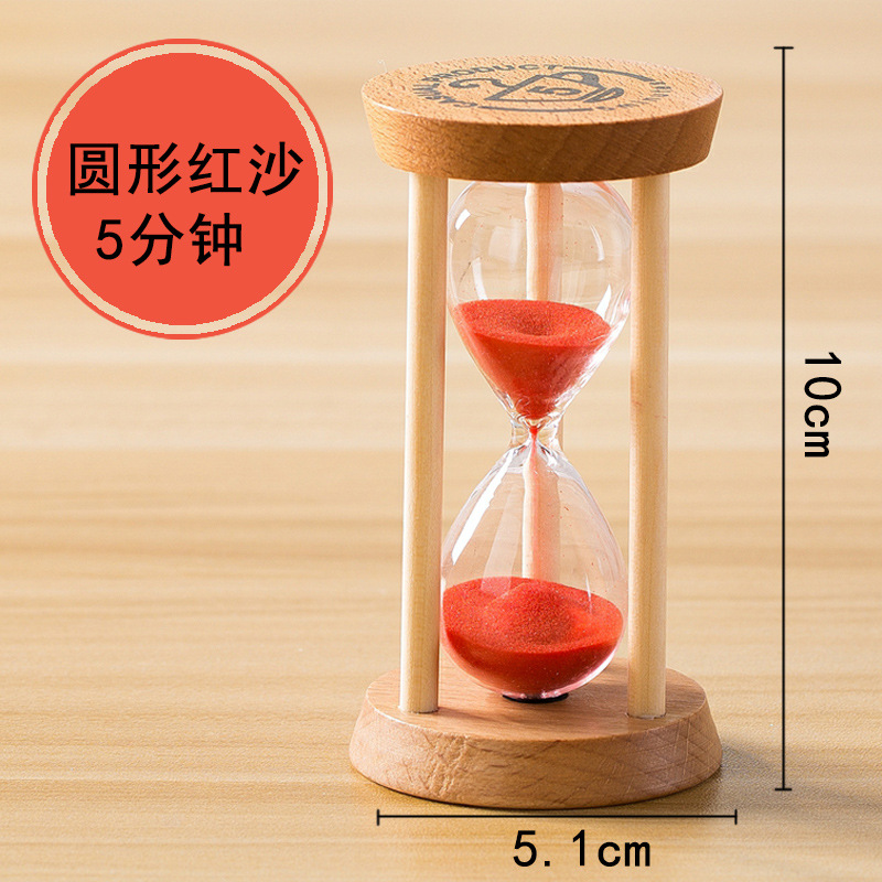 Classic Colored Sand Hourglass for Study Sessions