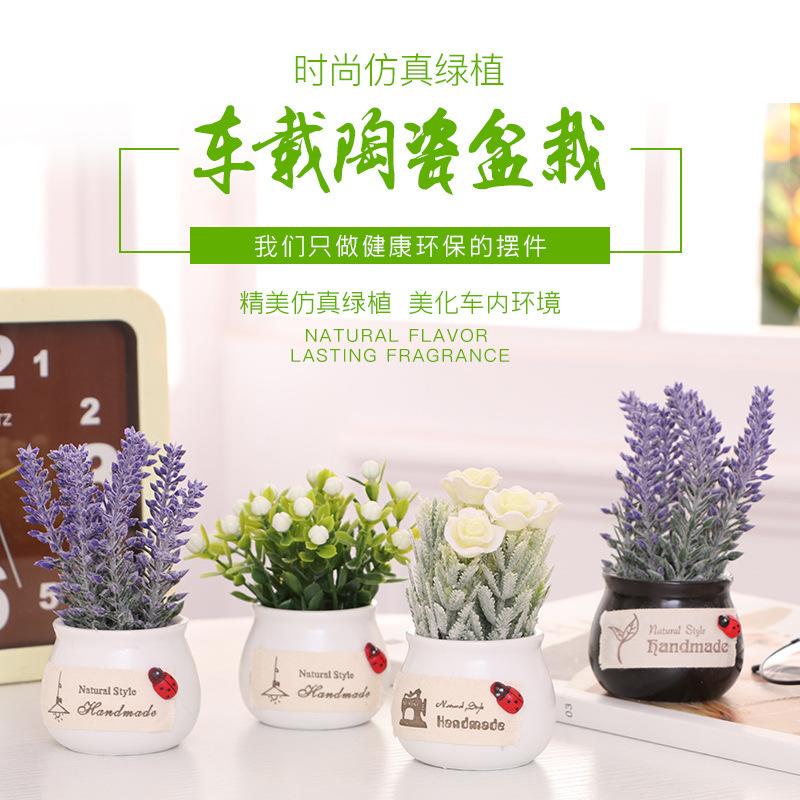 Simulation Mini Plant with Ceramic Pot for Car Interior Decoration