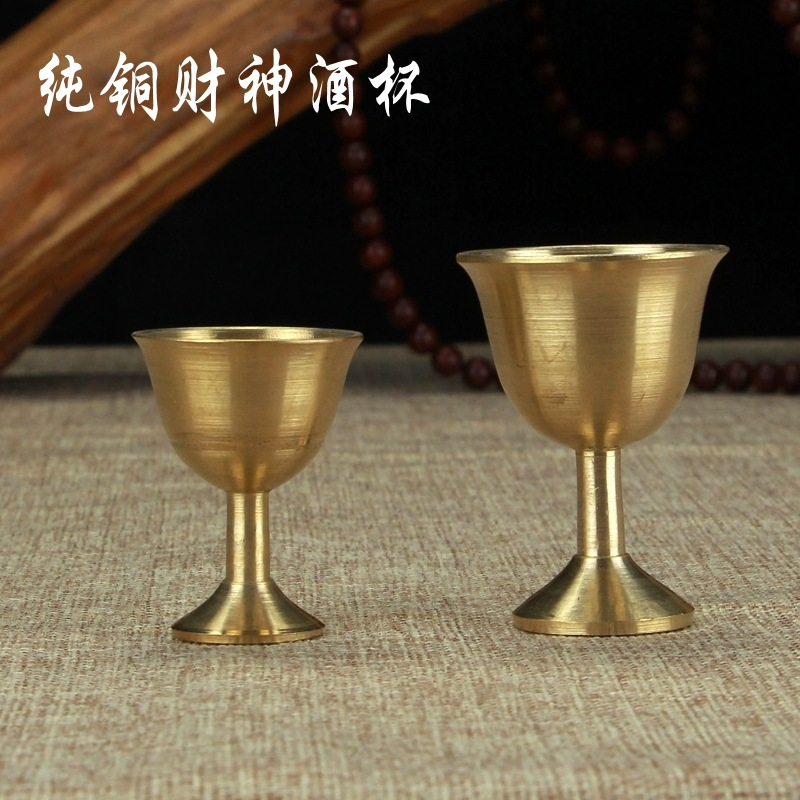 Attractive Copper Wine Glass for Special Events