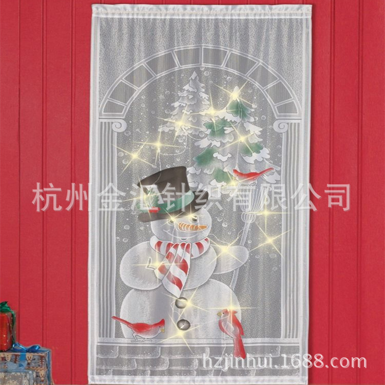 Awesome Snowman Print Curtain for Christmas Party
