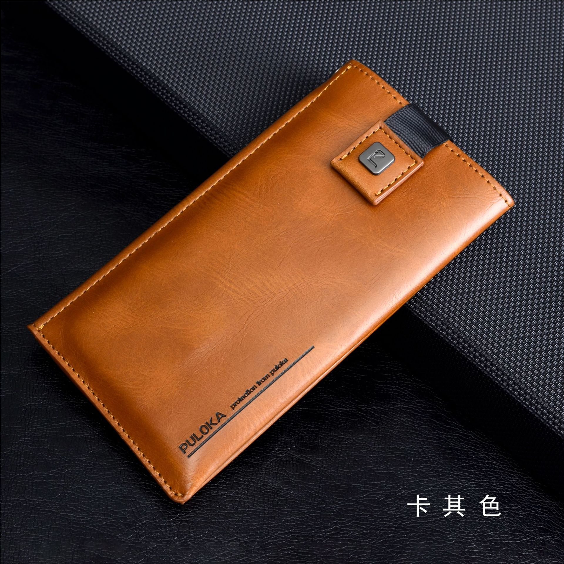 Multipurpose Mobile Phone Holder with Wallet for Business Trip