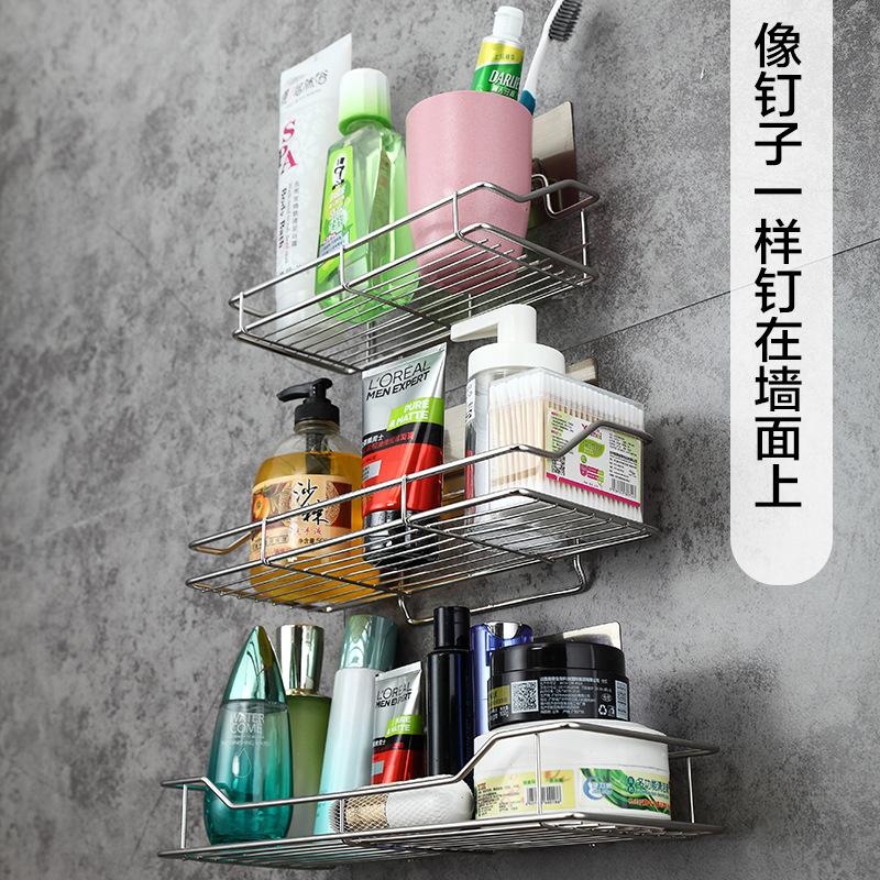 Stainless Steel Bathroom Rack for Shampoo and Soap Bottles