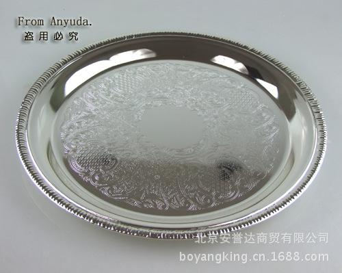 Decorous Metal Tray for Ornamental Home Tableware