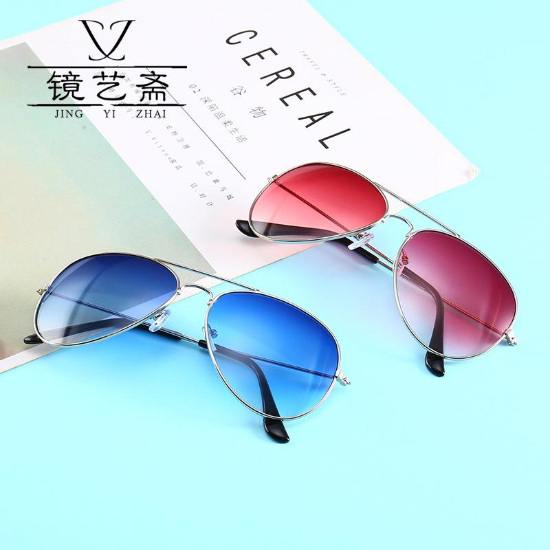 Unisex Gradient Sunglasses for Street Fashion