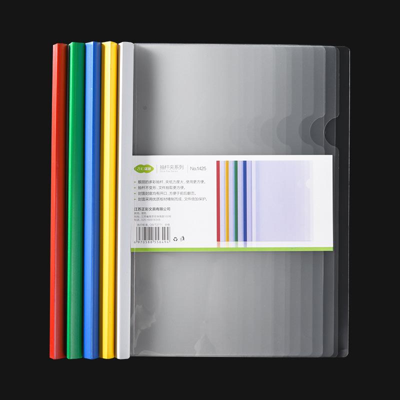 Transparent Plastic Sliding Folder for Office and Student Needs