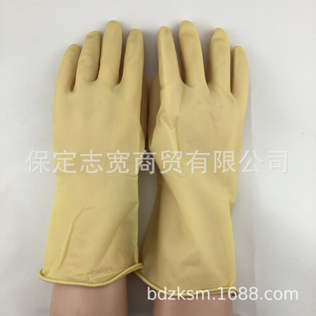 Durable Yellow Latex Gloves for Kitchen Use