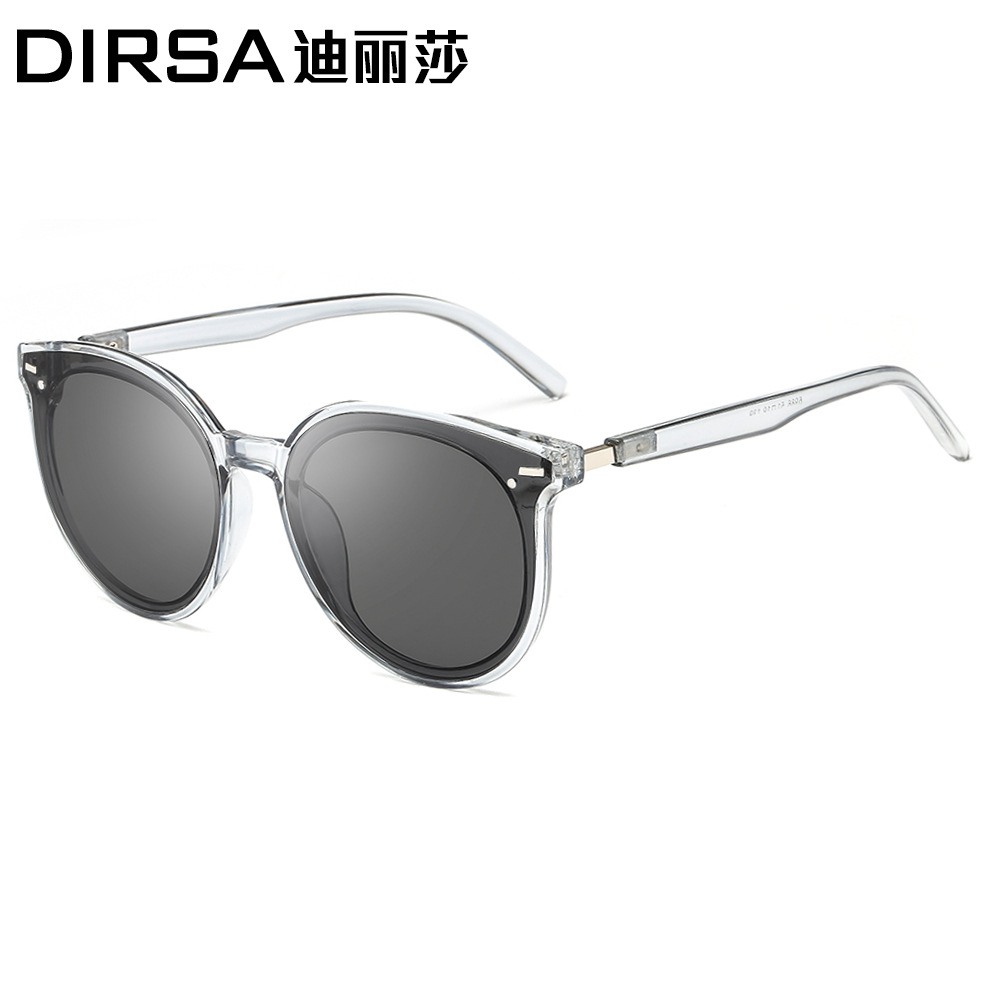 Cool Round-Frame Sunglasses for Matching Casual Looks