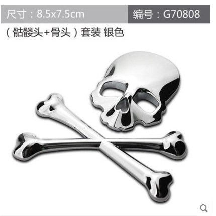Eye-catching Alloy Skull and Bone Car Sticker Accessories for Car Interior