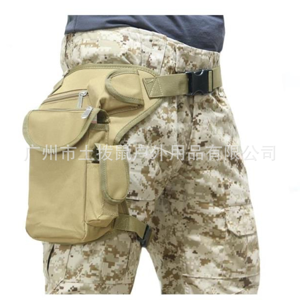 Durable Solid Color Waist Bag for Everyday Commute