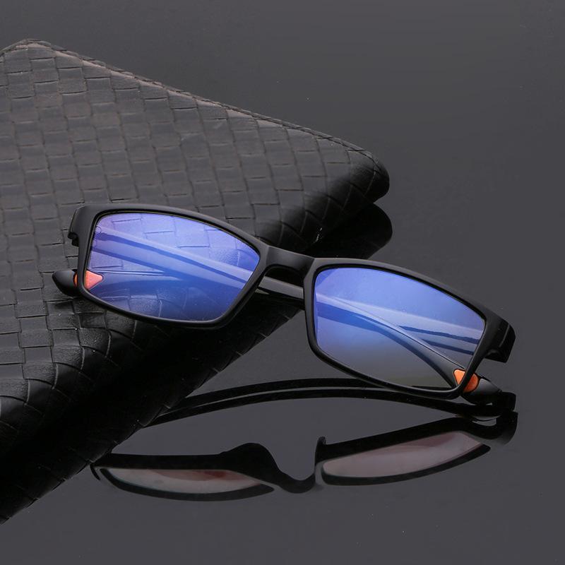 Classic Rectangular Nerdy Eyeglasses