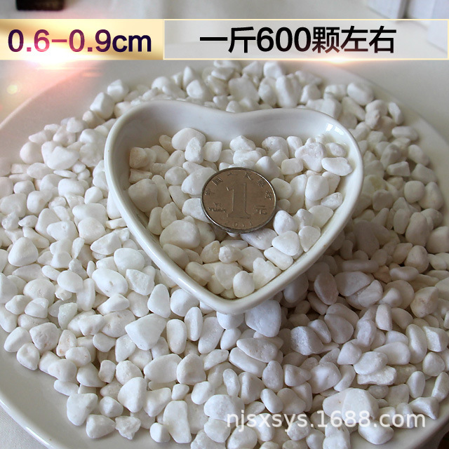 Alabaster Color Pebbles for Garden Use