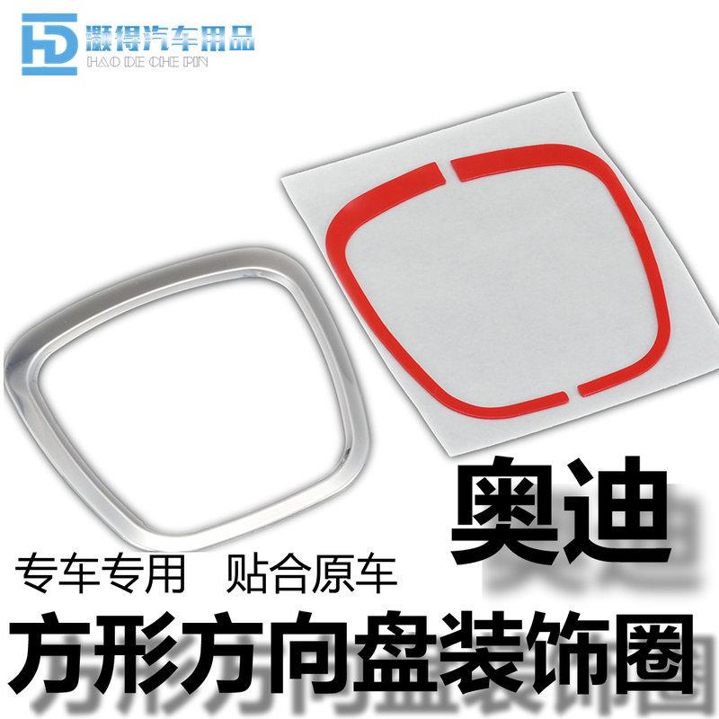 Decorative Applicable Steering Wheel Modification Sticker for Car Interior Decor