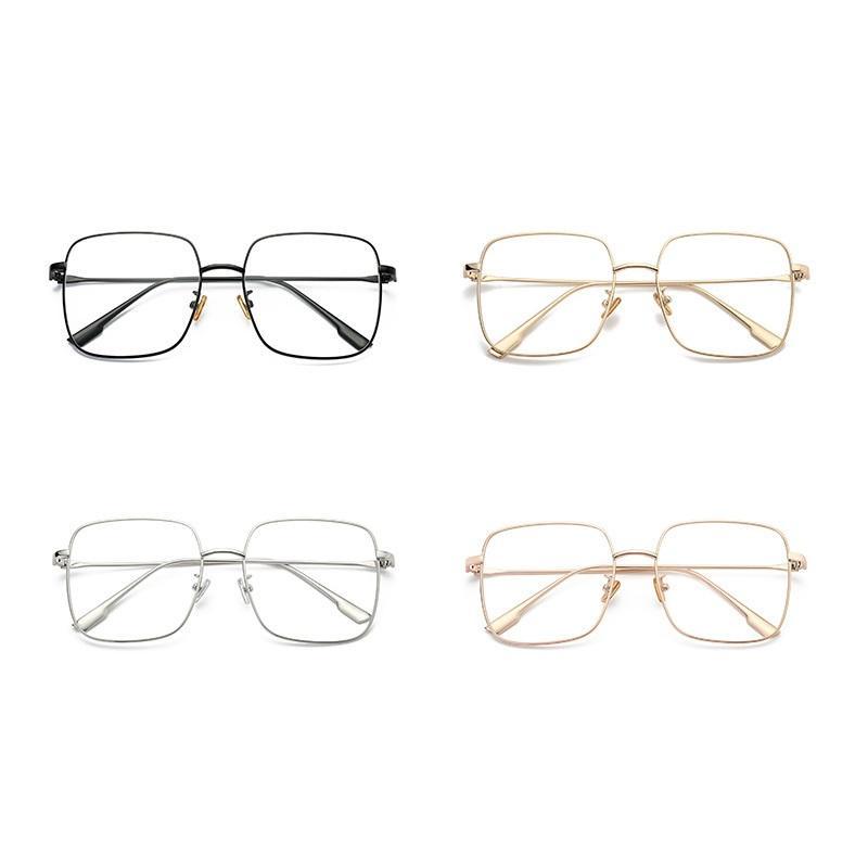 Big Square Eyeglasses