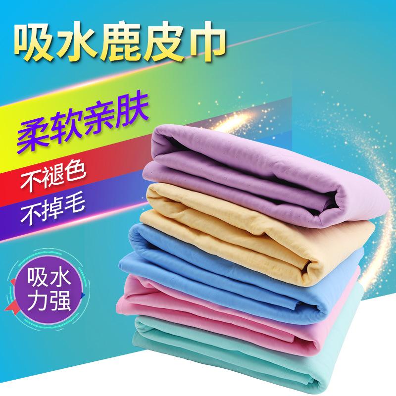 Handy Versatile Absorbent Pet Towel for Daily Indoor Grooming