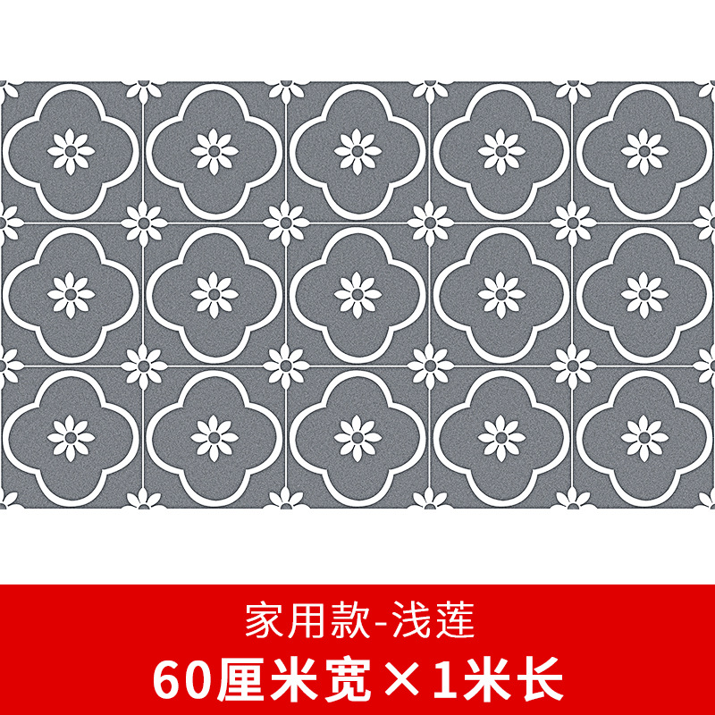 Attractive Patterned Floor Stickers for Modern Homes