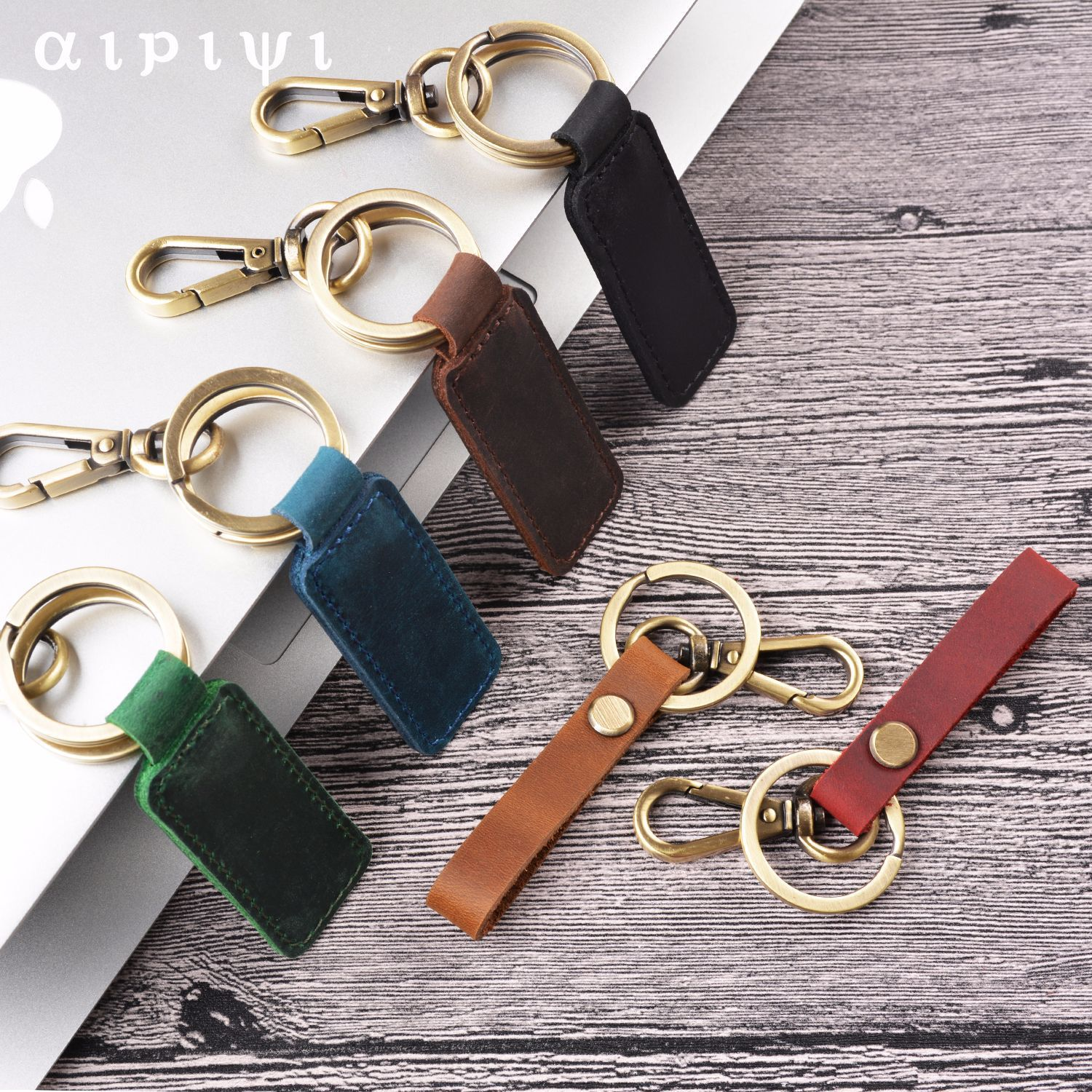 Cute Faux Leather Keychains for Small Item Gitfs