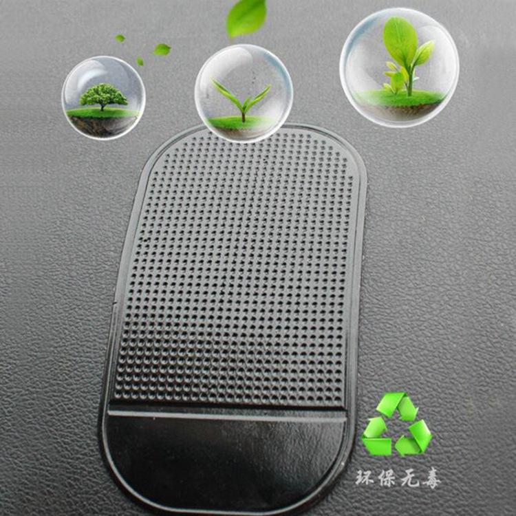 Anti-Slip Small Mat for Mobile Phones