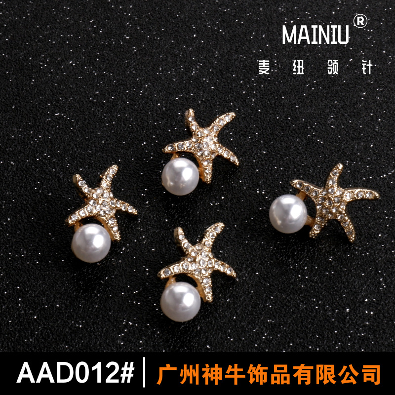 Faux Pearl with Starfish Pin for Elegant Accessories