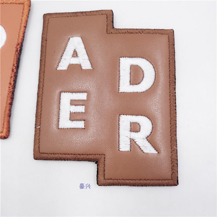 Originative Velcro Patch for School Bags