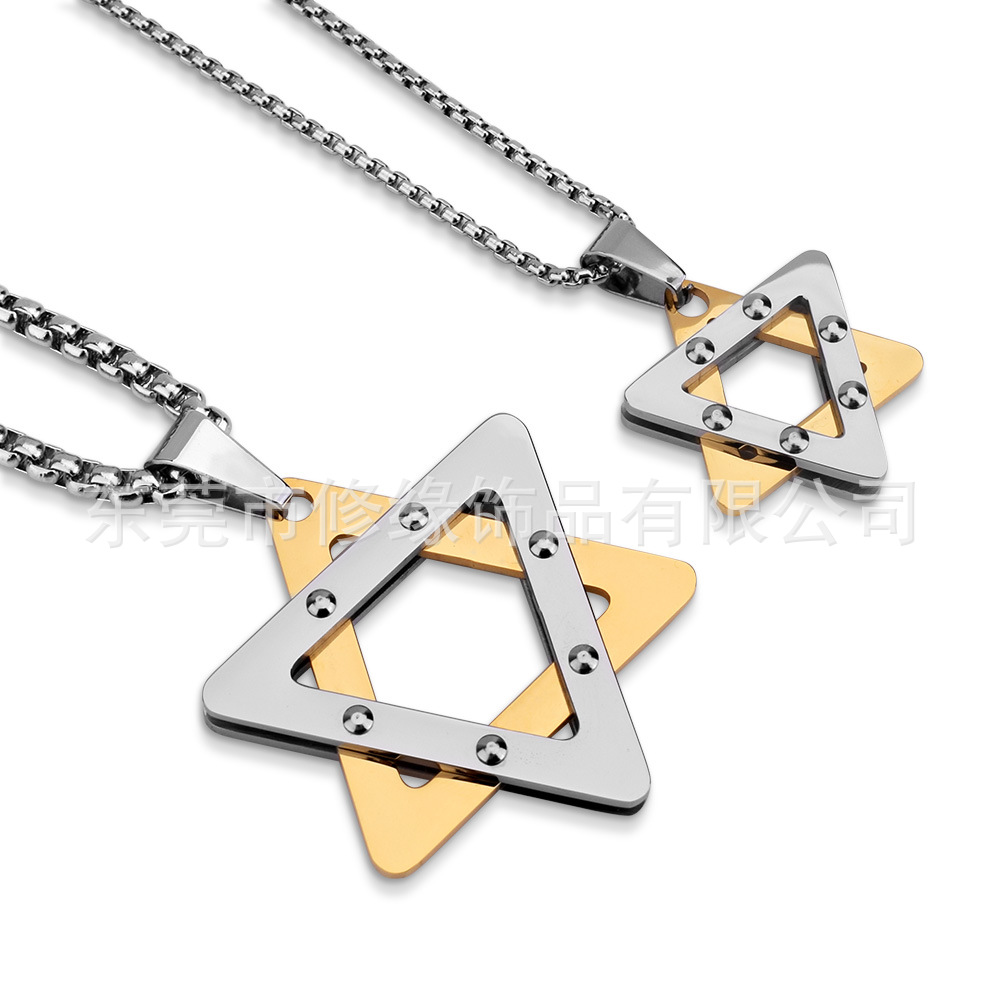 Six-Pointed Star Necklace for National Style Fashion