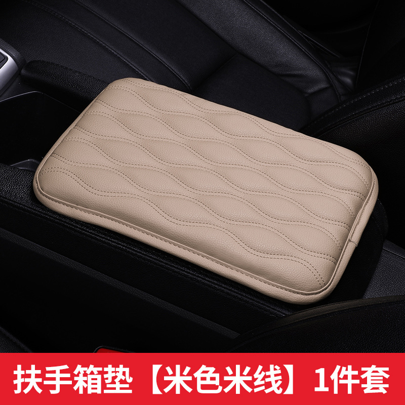 Trendy Faux Leather Armrest Pad for Car Interior Decoration